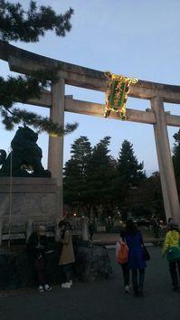 京都北野天満宮.jpg