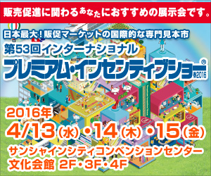 pi53_banner01.jpg