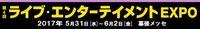 LIVE17_logo3_02 (1).jpg